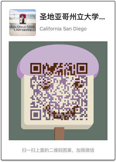 Scan the QR code to connect with SDSU